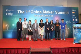 Speakers at 1st China Maker Summit