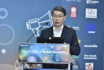 Speaking at 1st China Maker Summit in Cyberport