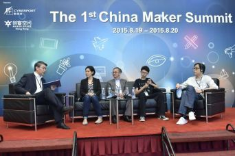 Panel on Hong Kong's role in China Maker Ecosystem