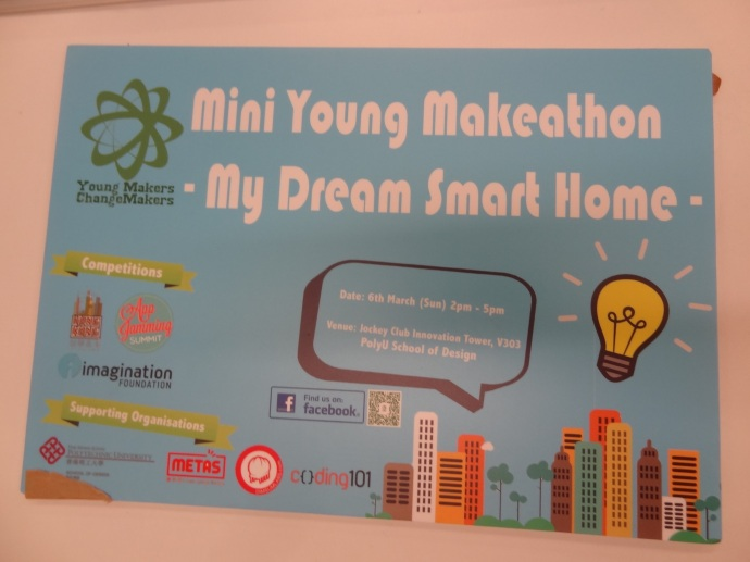 Mini Young Makeathon @ PolyU