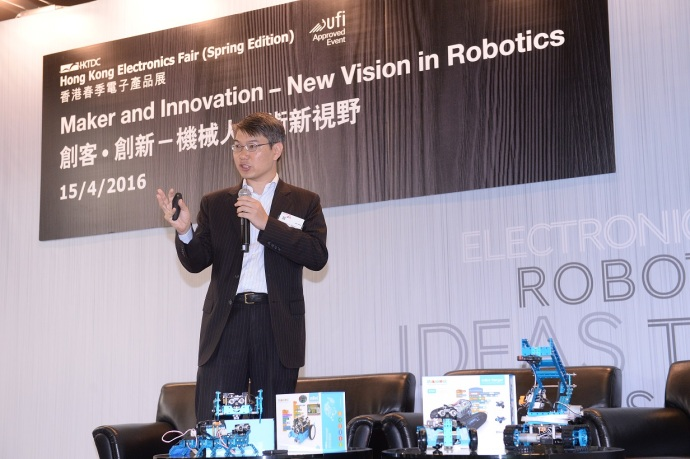 Speaking at Electronics Fair on Maker education in HK